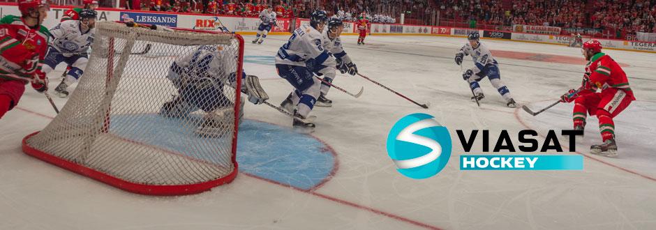 Hockey på hörnet